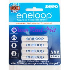 ENELOOP PACK - 4 PCS AAA Battery
